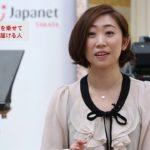 ジャパネット長谷川茜子がかわいい!妊娠,結婚,離婚,年齢について調査!!